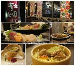 cuisines ik饌 南投 埔里 有田日本料理 最好吃的日本料理 小瑜兒愛旅行也愛美食