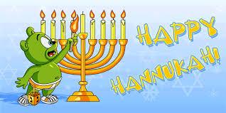 hanukkah banner happy hanukkah gummibär