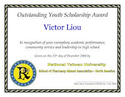 Prize Certificate Template Community Service Award Template Community Service Award Template
