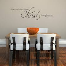 Dining Room Wall Decals | scripture wall decal i can do all things through christ who