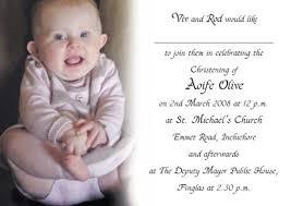 christening invitation templates christening invitation wording