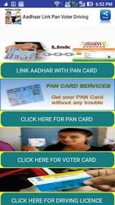 get link apk aadhaar link pan voter driving apk free education app