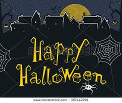 night neighborhood halloween stock images royalty free images