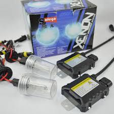 popular 10000k h7 halogen bulb buy cheap 10000k h7 halogen bulb