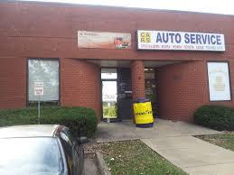 lexus of brookfield service coupons like new mechanics chantilly va 20151 yp com