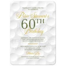golf themed 60th birthday invitation golfball background