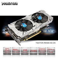 ordinateur de bureau jeux yeston radeon rx 580 gpu 4 gb gddr5 256 bits jeux d ordinateur de