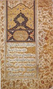 Ottoman Poetry Turkish Literature