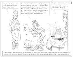 tabliers blouse et torchons de cuisine dictée en cuisine tabliers blouses et torchons de cuisine