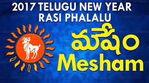 2017 horoscope predictions mesha aries telugu rasi phalalu 2017 yearly predictions మ ష