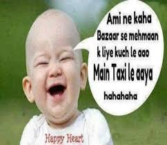 Baby Laughing Meme - baby jokes meme funny image