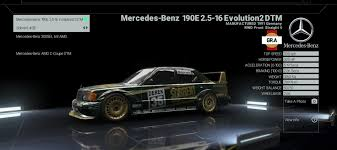 onboard nordschleife mercedes benz 190e evo2 dtm project cars