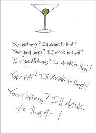 text birthday card cd2725 ill drink to that birthday card jpg