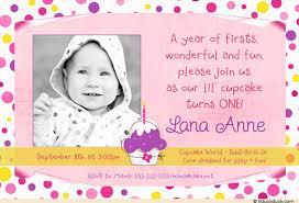 cupcake invitation first birthday photo pink u0026 purple