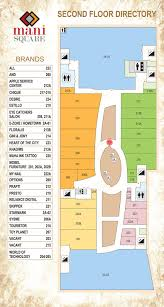 Floor Plan Of Shopping Mall by Welcome To Mani Square Mall