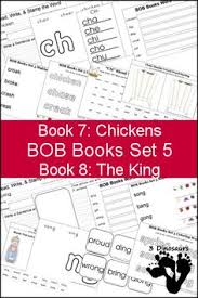 bob book printables 4 books 3 u0026 4 educational freebies