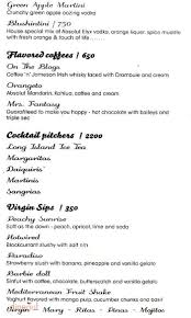 menu of fio country kitchen and bar sainik farms delhi dineout
