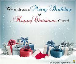 Merry Birthday Card We Wish You Merry Birthday Christmas Birthday Cards