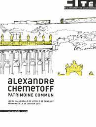 bureau des paysages alexandre chemetoff alexandre chemetoff cité de l architecture du patrimoine