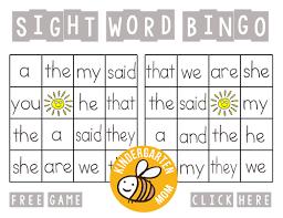 kindergarten worksheets words sight word printables