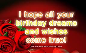 send birthday card how to send birthday cards on gangcraft net
