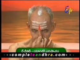Night Blindness Deficiency Completeandhra Com Vision Yoga To Cure Night Blindness Youtube