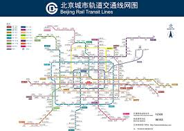 Beijing Subway Map by Beijing Tour Map China Chengdu Panda Holding Chengdu Panda
