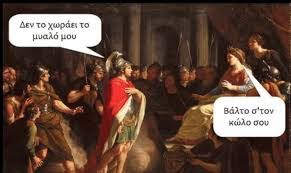 Ancient Memes - a ancient memes 100