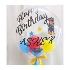 personalized balloons personalized me balloon backdrop gift