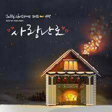 download mp3 album vixx download single seo in guk vixx park jung ah park yoon ha