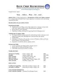 receptionist resume objective sample httpjobresumesample com for