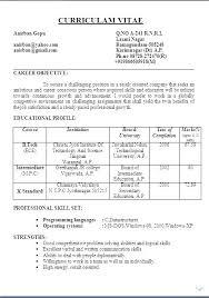 curriculum vitae exle for new teacher latest resume format teachers format for teaching brides