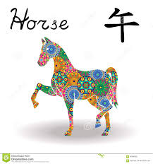 chinese zodiac sign horse with color geometric flowers stock
