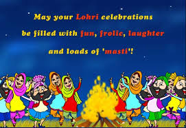 lohri invitation cards lohri pictures images for whatsapp welcomenri