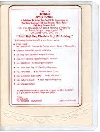 Matter For Invitation Card Namkaran Invitation Card Matter In Marathi Matter For Housewarming