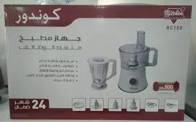 produits cuisine condor nouveau produits condor 01 de cuisine