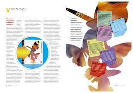 magazine layout graphic design magazine design layout kardas klmphotography co