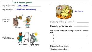 all about me worksheets edhelper com