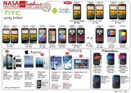price in saudi arabia mobile price list saudi arabia 2012 htc blackberry apple