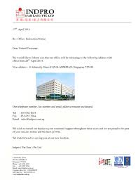 best photos of business relocation letter sle office best