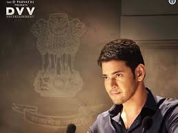bharat ane nenu box office collection day 1 bags 50 crore plus on