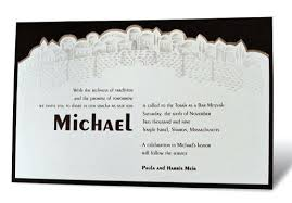 bat mitzvah invitations with hebrew bat mitzvah invitations with hebrew niengrangho info