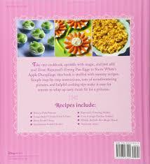 the disney princess cookbook disney book group disney storybook
