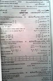 mathematics 9th class past papers 2013 multan board