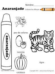 7 best worksheets images on pinterest coloring worksheets