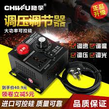 fan motor speed control switch usd 15 81 single phase 220v ac motor speed controller 4kw fan fan
