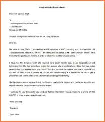 4 immigration letter of recommendation for family adjustment letter