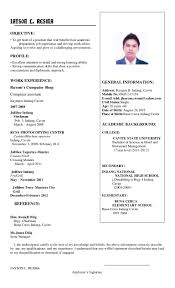 Sample Objectives In Resume For Ojt Business Administration Student by Resume Place Of Birth Youtuf Com