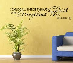 wall decals home decor bible verse wall decals ebay