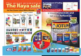 jotun nippon kcc mbs paints on sale home u0026 furniture home